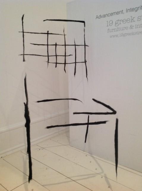 10_london_interior_design_gallery_19_greek_street_londyn_galeria_designu_wystawa_mebli_projektanci_wnetrz