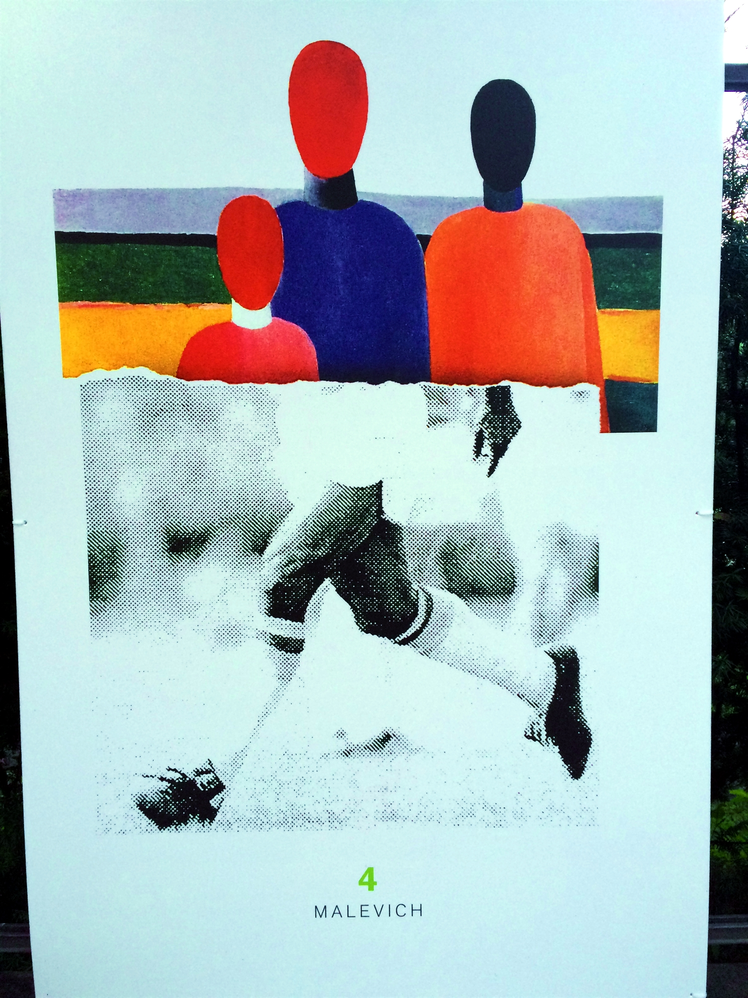 29 Mexican poster street art design plakat meksykanski projektowanie uzytkowe sztuka uliczna FORelementspl