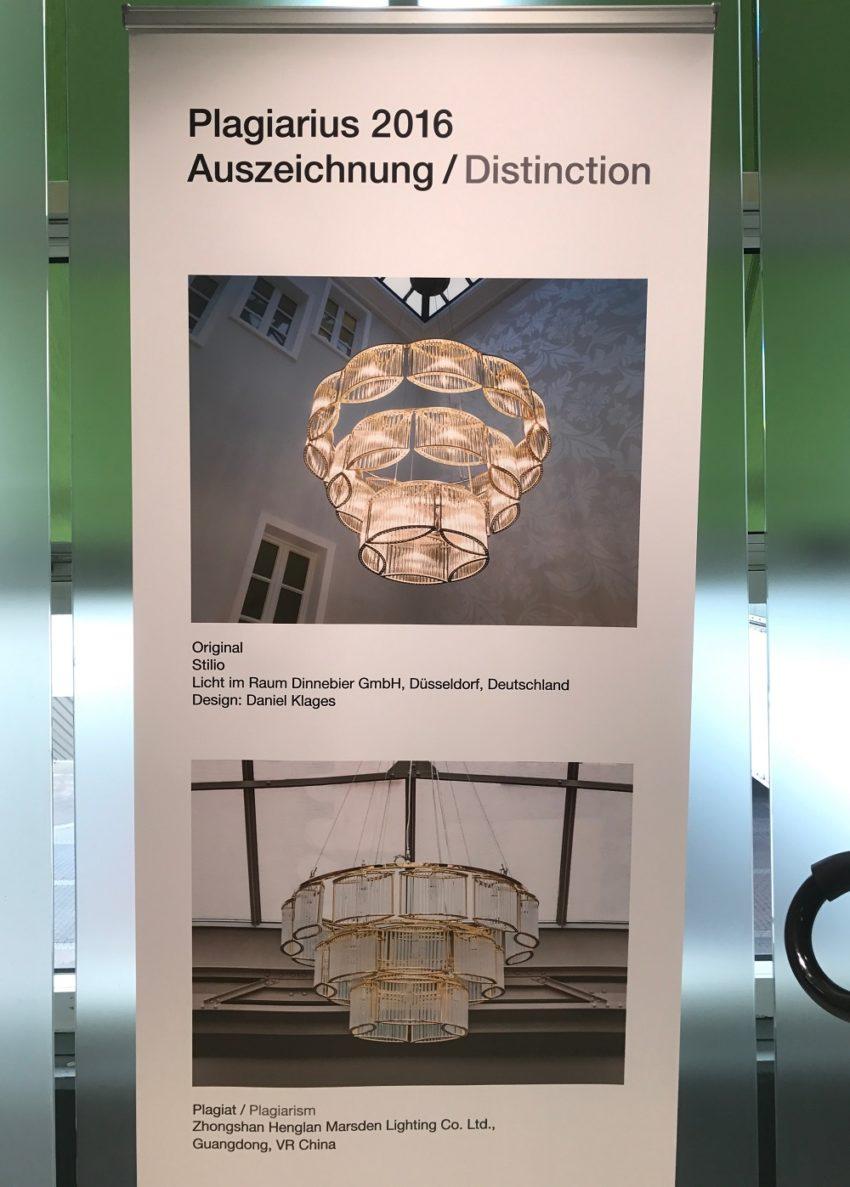 19 ambiente aktion plagiarius design exhibition forelements_blog