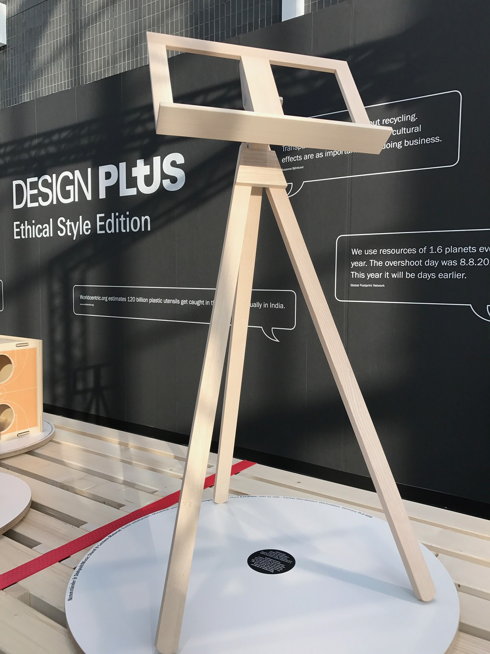 6 frankfurter_messe_ambiente_design_lus_ethical_style_forelements_blog