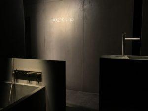 4 AXOR Uno ish frankfurt lazienki design forelements blog