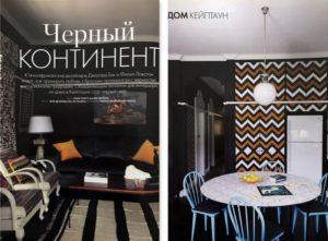 21a Rosyjskie Elle 05 2011 Elle Polska kolory trendy design forelements blog