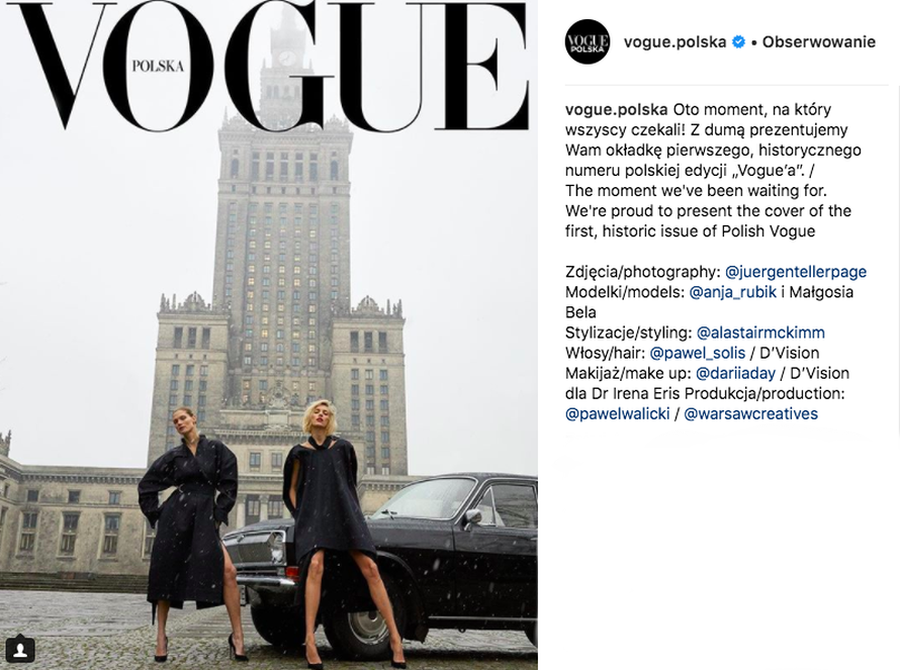 1 juergen teller vogue poland kim kardashian forelements blog